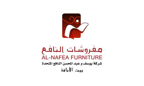 Al-Nafea Furniture