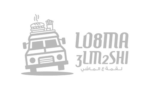 Lo8ma 3lm2shi