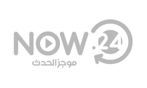 Now 24