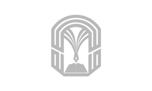 Taiba University